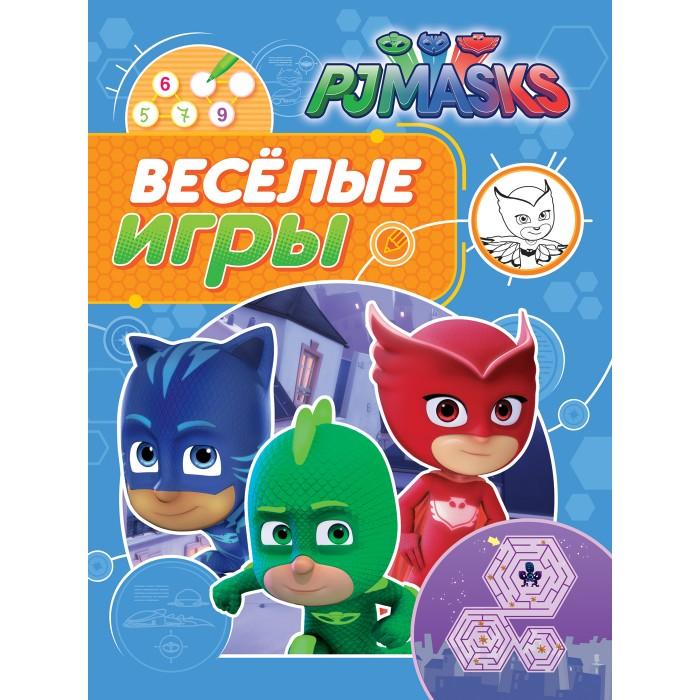 Книжки-игрушки Герои в масках (PJ Masks) Веселые игры Синяя