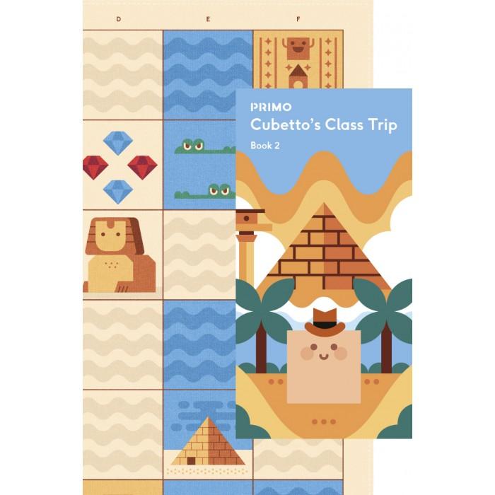 Игровые наборы Primo Toys Карта для путешествий Египет