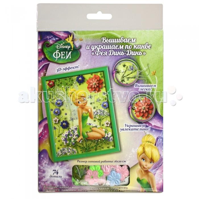 Наборы для творчества Disney Вышивание и украшение по канве Фея Динь-Динь вышивание бисером чаривна мить