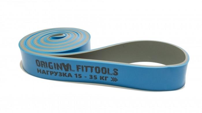 Спортивный инвентарь Original FitTools Эспандер-петля двуцветный 15-35 кг, Спортивный инвентарь - артикул:407479