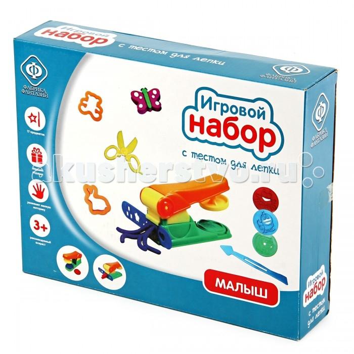 Всё для лепки Фабрика фантазий Игровой набор с тестом Малыш play doh игровой набор магазинчик домашних питомцев