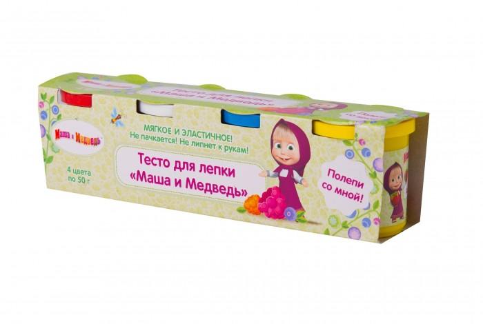 Всё для лепки Маша и Медведь Тесто для лепки 4 цвета х 50 г всё для лепки lori тесто для лепки пластишка яркие цвета 5 цветов по 80 г