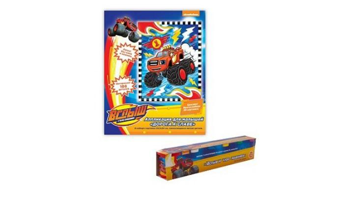 Всё для лепки Вспыш Набор для творчества: тесто для лепки, аппликация всё для лепки playgo набор 8636