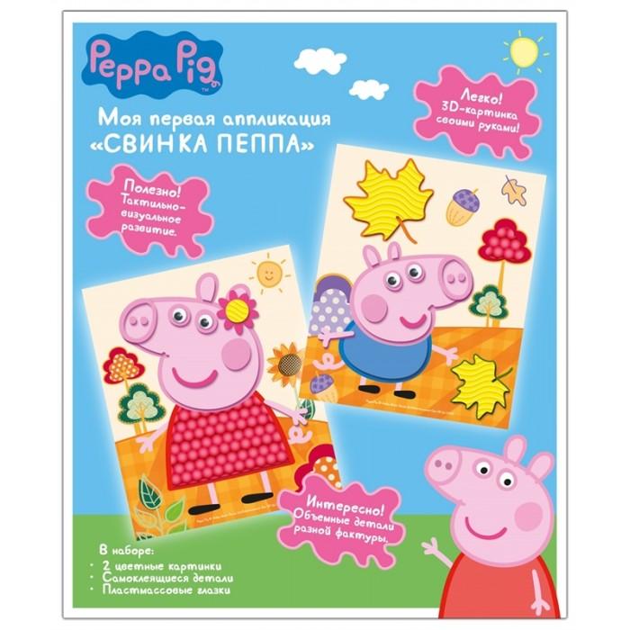 набор для детского творчества тесто для лепки тесто из детства 3цв 135гр т00105 Всё для лепки Свинка Пеппа (Peppa Pig) Набор для творчества: тесто для лепки, 3D-аппликация