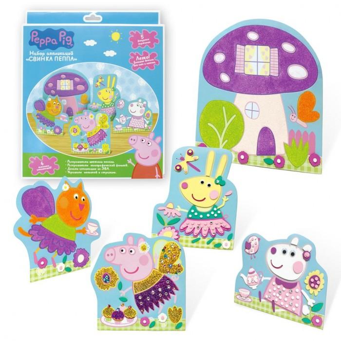 Аппликации для детей Свинка Пеппа (Peppa Pig) Набор для аппликаций Свинка Пеппа 5 картинок сумки для детей свинка пеппа peppa pig рюкзачок малый superstar