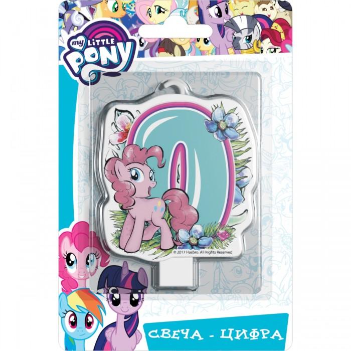 Товары для праздника Май Литл Пони (My Little Pony) Свеча-цифра № 0 Мой маленький пони шереметева г мой ребенок растет счастливым