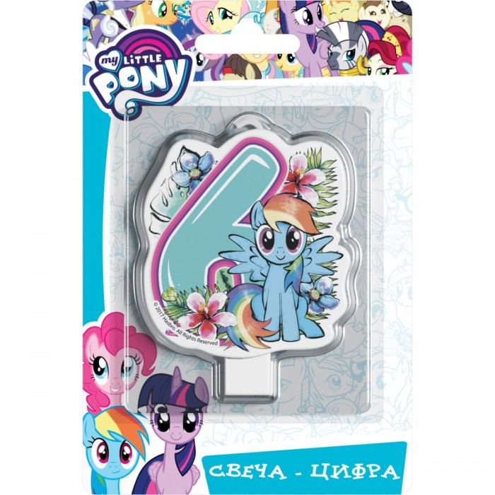Фото - Товары для праздника Май Литл Пони (My Little Pony) Свеча-цифра № 6 Мой маленький пони набор наклеек panini my little pony movie мой маленький пони в кино 1 пакет с 5 наклейками