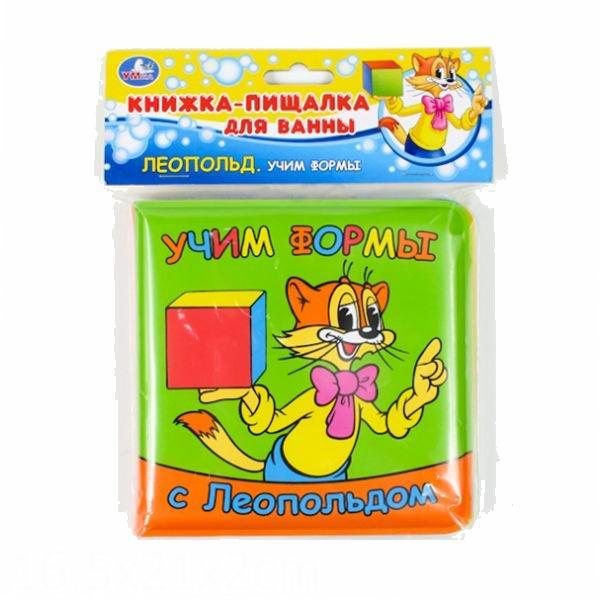 Игрушки для ванны Умка Книга-пищалка для ванной Учим формы с Леопольдом цена