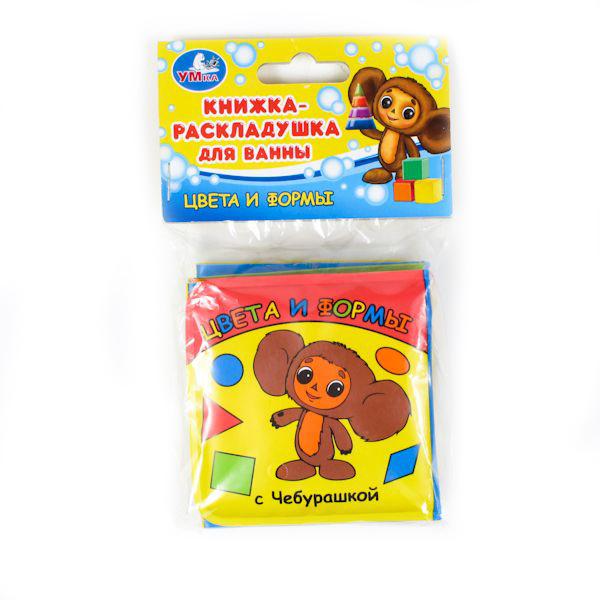 Фото - Игрушки для ванны Умка Книжка-раскладушка для ванны Цвета и формы с Чебурашкой игрушки для ванны умка книжка раскладушка для ванны любимые герои