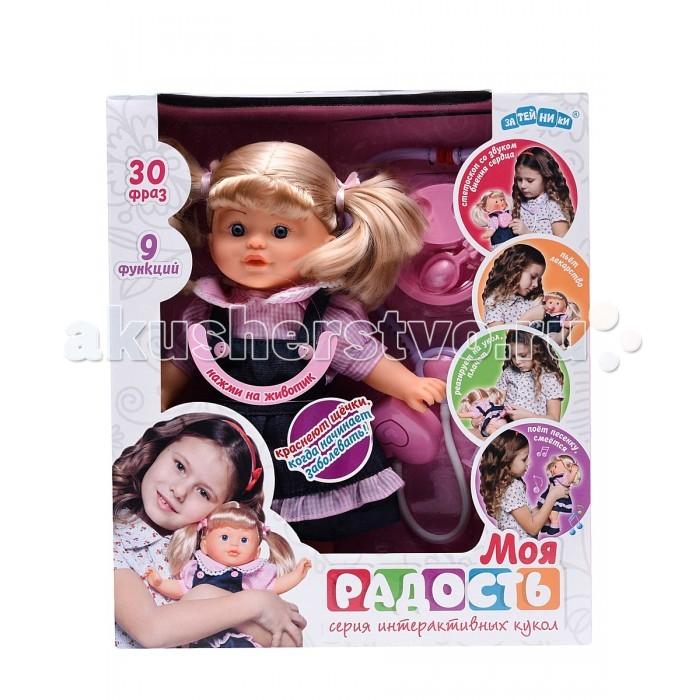 Затейники Моя радость GT8097Моя радость GT8097Кукла Затейники Моя радость станет отличным подарком для ребенка. Забавные функции и фразы куклы, не позволят малышке заскучать.  У каждой девочки теперь есть прекрасная возможность играть и ухаживать за милой куколкой, примеряя на себя роль маленькой заботливой мамы.  Особенности: Разговаривает Краснеют щечки Кашляет Пьет лекарство Реагирует на укол Плачет Поет песенку Смеется В комплект входят дополнительные аксессуары Работает от 3 батареек типа АА (в комплект входят) Качественные гипоаллергенные материалы изготовления Кукла имеет 9 функций произносит 30 фраз<br>