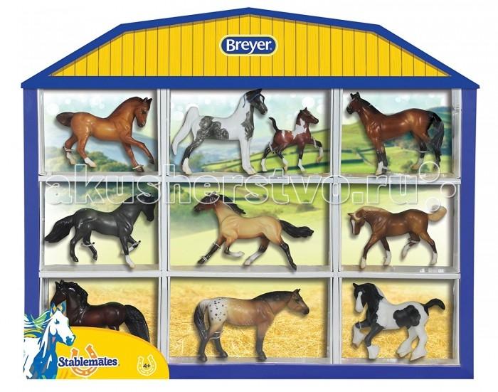 Игровые наборы Breyer Набор из 10 лошадей разных пород в дисплее подставке