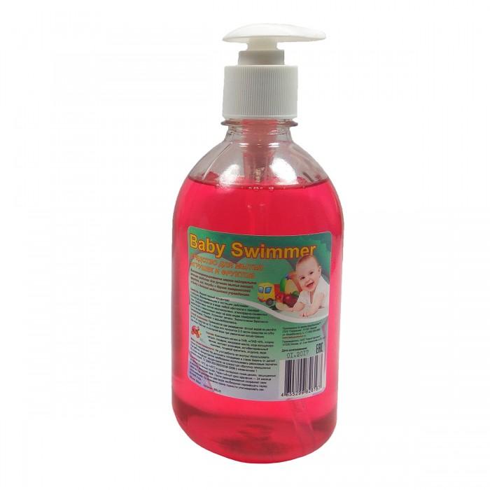 Бытовая химия Baby Swimmer Жидкое средство для мытья игрушек и фруктов 500 мл средство для защиты и чистки стеклокерамики feed back 500 мл