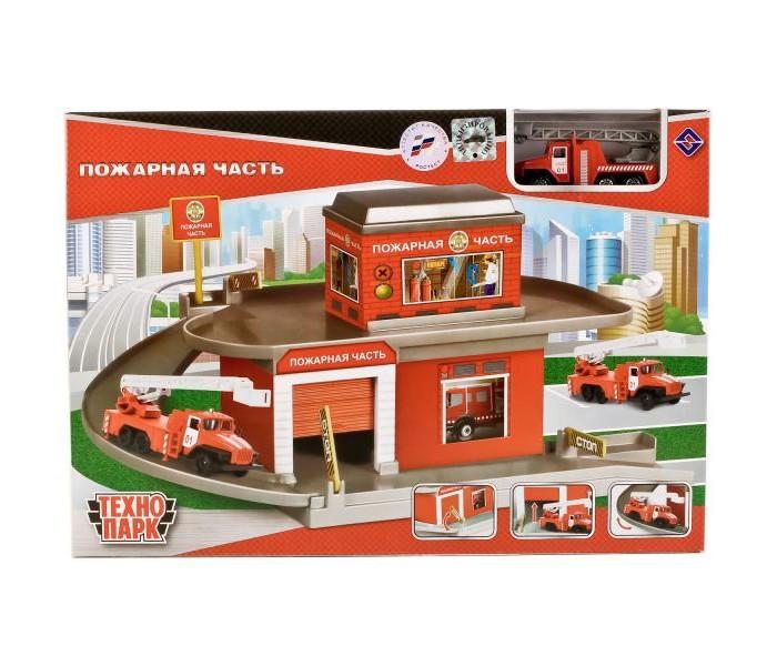 Машины Технопарк Гараж-паркинг Пожарная часть пламенный мотор машинка инерционная volvo пожарная охрана