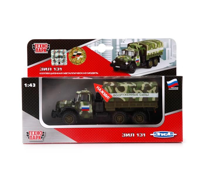 Машины Технопарк Машина ЗИЛ 131 Вооруженные силы б у автовышку на базе зил 130 стрел