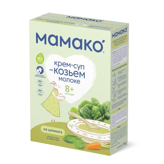 Купить Мамако Крем-суп из шпината на козьем молоке 8 мес. 150 г в интернет магазине. Цены, фото, описания, характеристики, отзывы, обзоры
