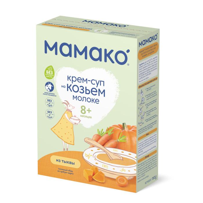 Супы Мамако Крем-суп из тыквы на козьем молоке 8 мес. 150 г ufeelgood organic pumpkin seeds органические семена тыквы 150 г