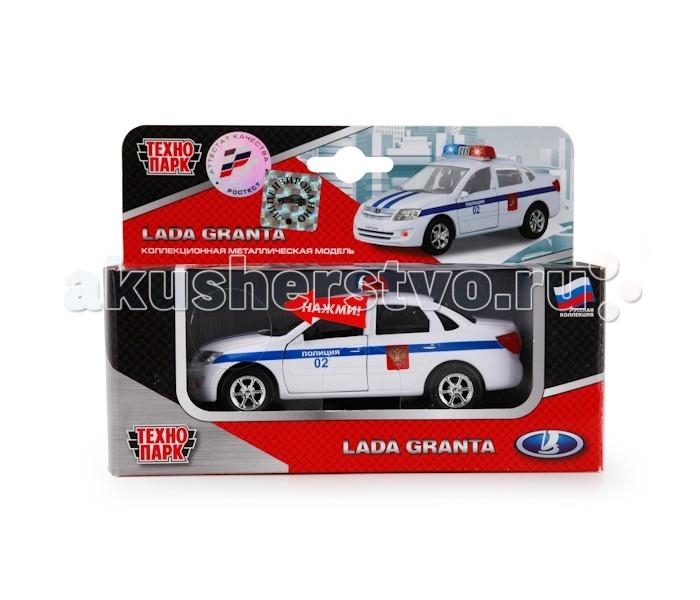Машины Технопарк Машина Lada Granta Полиция машинки autotime машина lada granta армейская