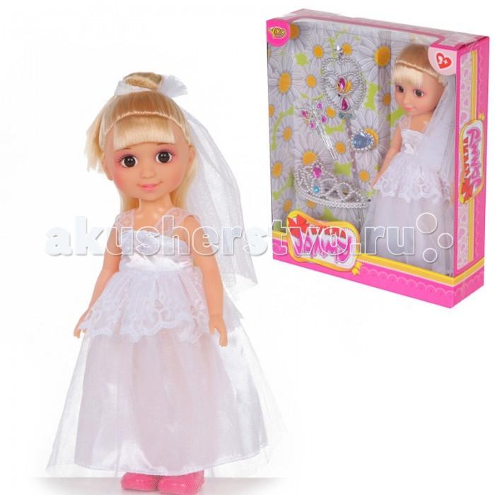 Куклы и одежда для кукол Yako Кукла Jammy 25 см M6332 куклы и одежда для кукол весна озвученная кукла саша 1 42 см