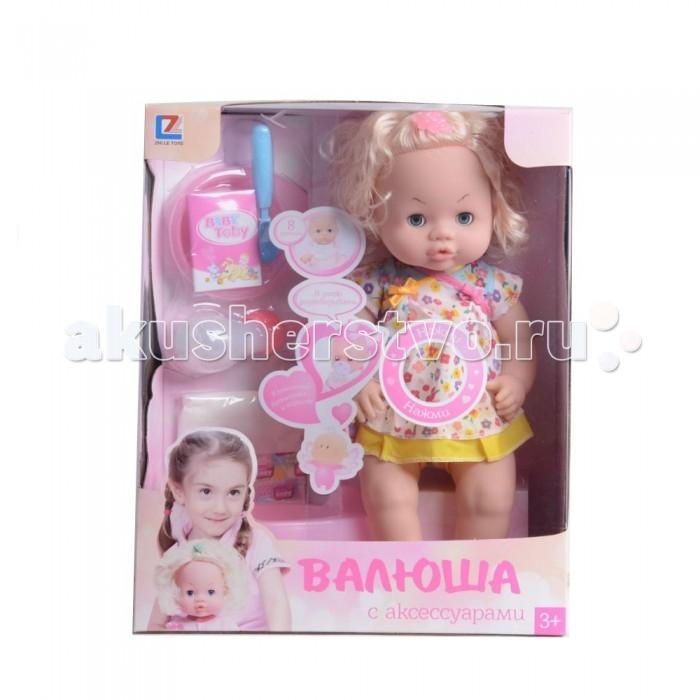 Куклы и одежда для кукол Yako Кукла Валюша с аксессуарами 35 см Y20084326 куклы и одежда для кукол defa lucy кукла с аксессуарами 26 см
