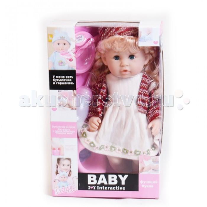 Куклы и одежда для кукол Yako Кукла с аксессуарами 35 см Y20084321 кукла весна 35 см