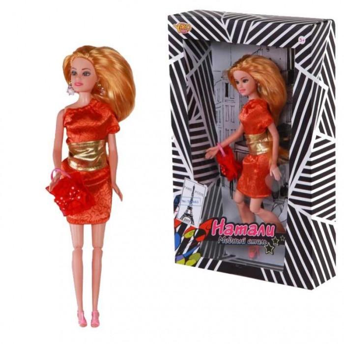 Куклы и одежда для кукол Yako Кукла Натали M6576-12 yako кукла натали m6576 12