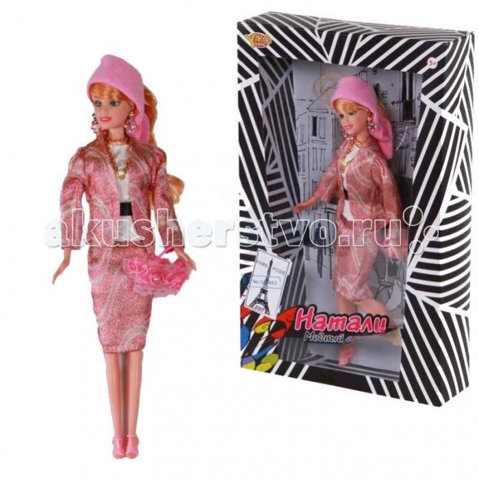 Куклы и одежда для кукол Yako Кукла Натали M6576-4 yako кукла натали m6576 12