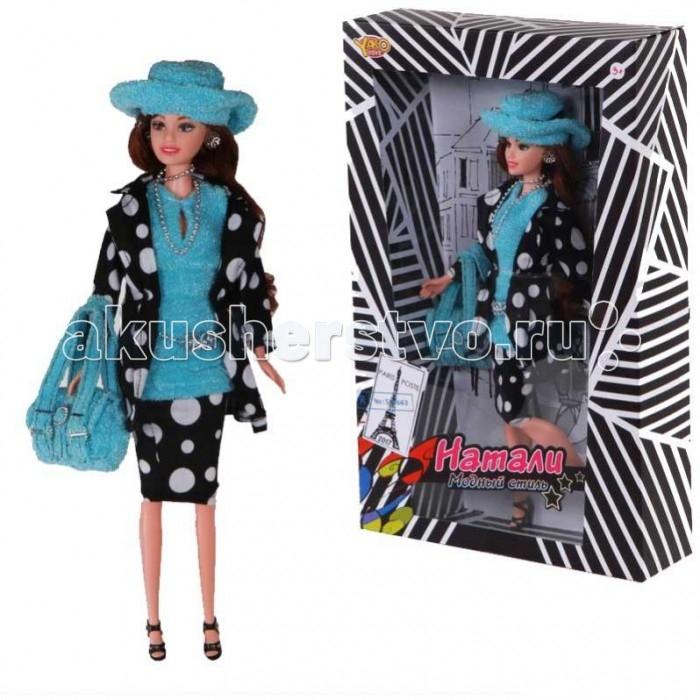 Куклы и одежда для кукол Yako Кукла Натали M6576-5 yako кукла натали m6576 12