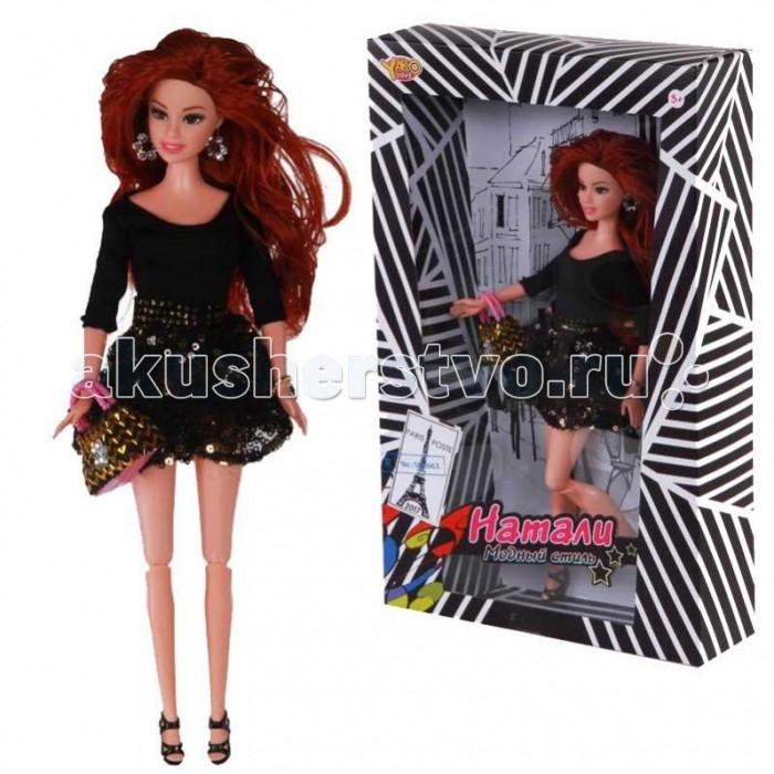 Куклы и одежда для кукол Yako Кукла Натали M6576-7 yako кукла натали m6576 12