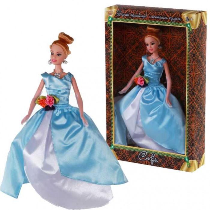 Куклы и одежда для кукол Yako Кукла Софи M6579-2 куклы и одежда для кукол yako кукла софи m6579 4