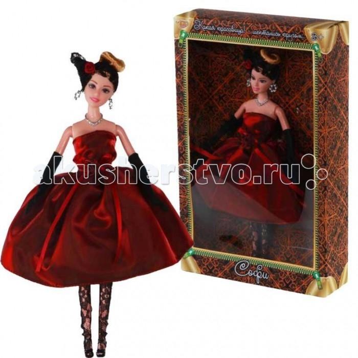 Куклы и одежда для кукол Yako Кукла Софи M6579-3 куклы и одежда для кукол yako кукла софи m6579 4