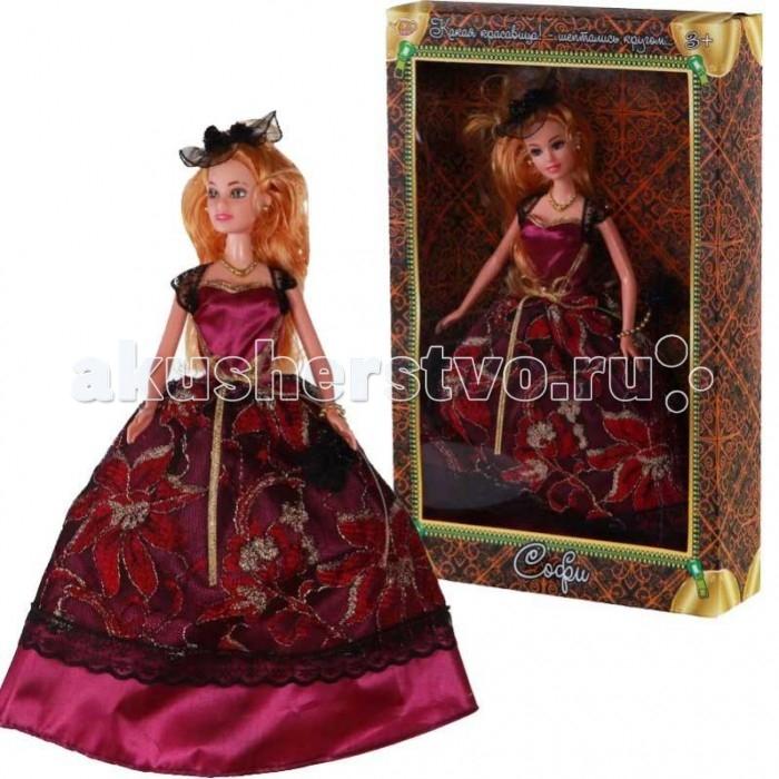 Куклы и одежда для кукол Yako Кукла Софи M6579-4 куклы и одежда для кукол yako кукла софи m6579 4