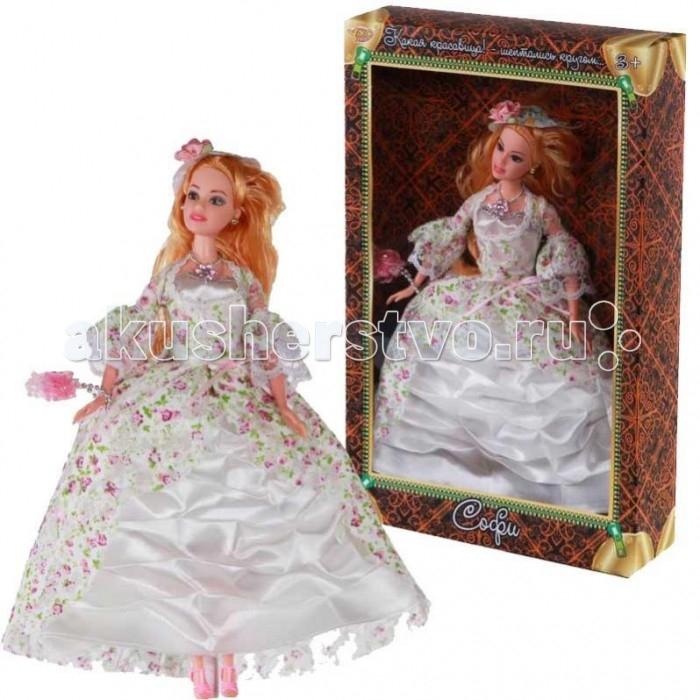 Куклы и одежда для кукол Yako Кукла Софи M6579-6 куклы и одежда для кукол yako кукла софи m6579 4