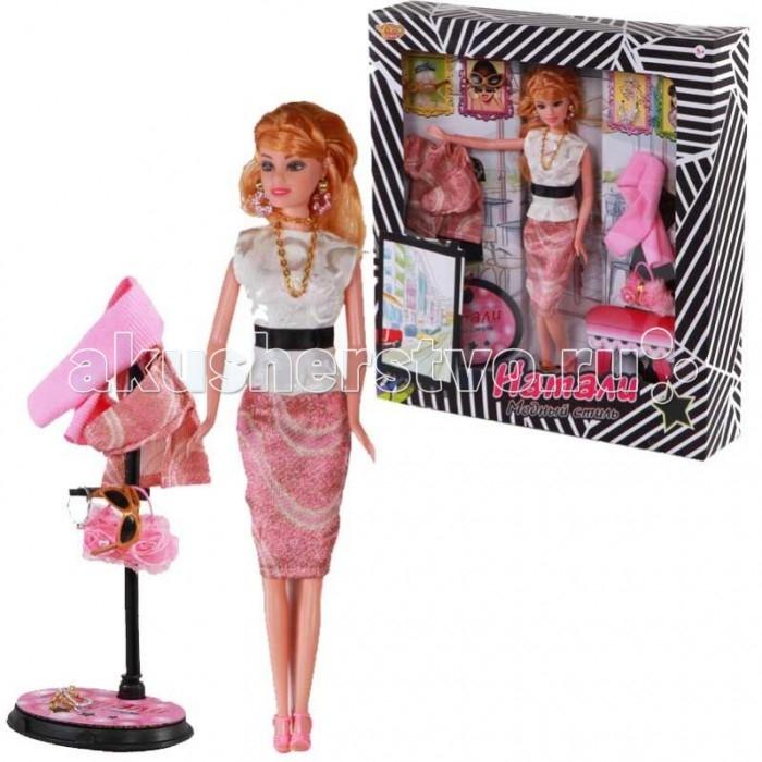 Куклы и одежда для кукол Yako Кукла Натали M6581-2 игра yako кухня y18614127