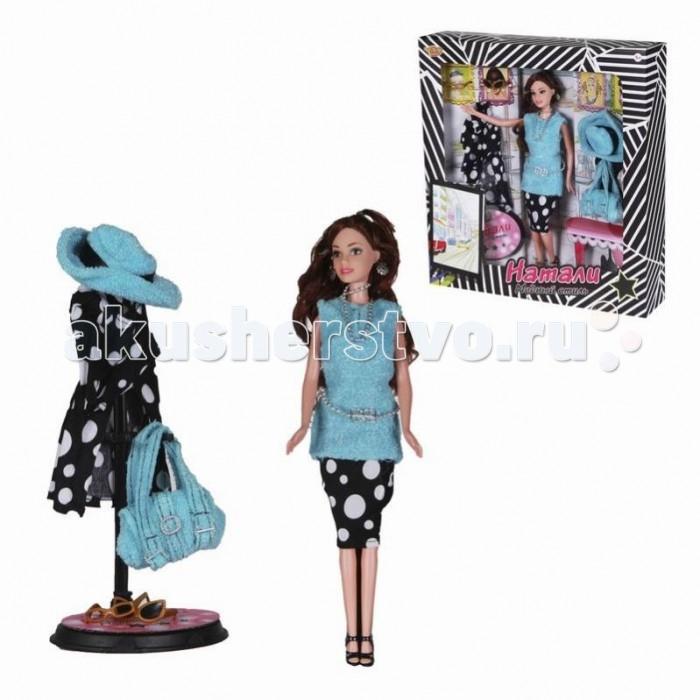 Куклы и одежда для кукол Yako Кукла Натали M6581-3 игра yako кухня y18614127