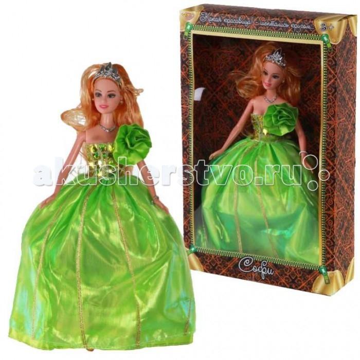 Куклы и одежда для кукол Yako Кукла Софи M6586-3