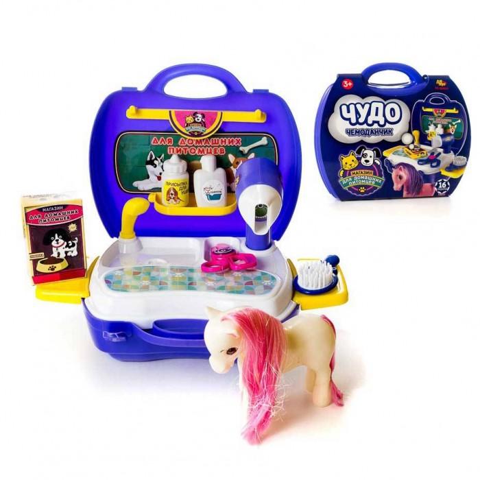 Ролевые игры ABtoys Чудо-чемоданчик Набор для ухода за домашним питомцем (с лошадкой) 16 предметов