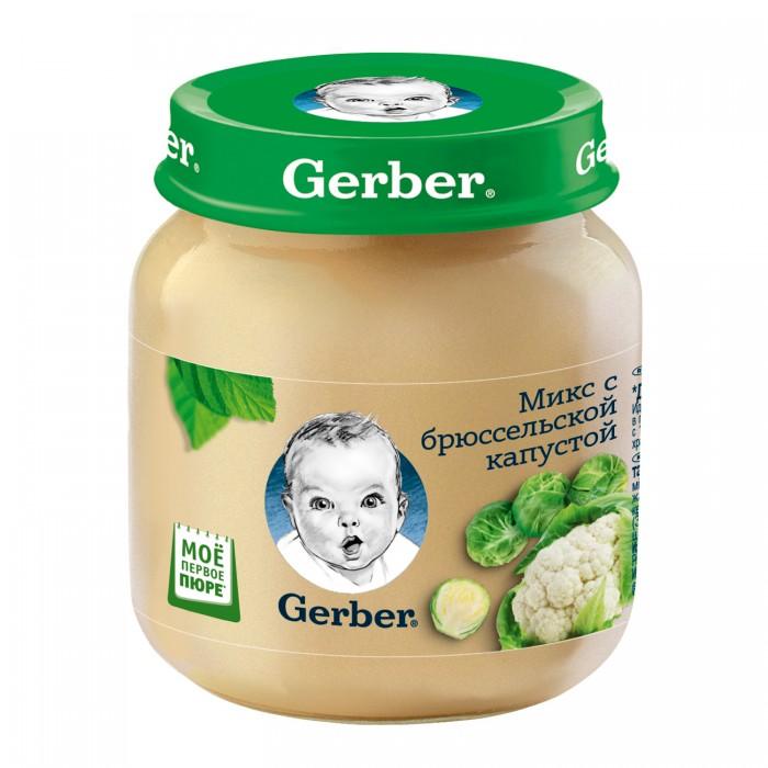 Пюре Gerber Пюре Микс с Брюссельской капустой с 4 мес 130 г пюре gerber 4 фрукта с 6 мес 90 г пауч