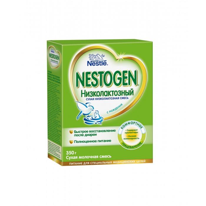 Молочные смеси Nestogen Молочная смесь Низколактозный 350 г все цены