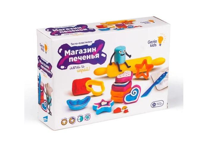 Всё для лепки Genio Kids Тесто-пластилин Магазин печенья комплект трусов 3 шт infinity kids