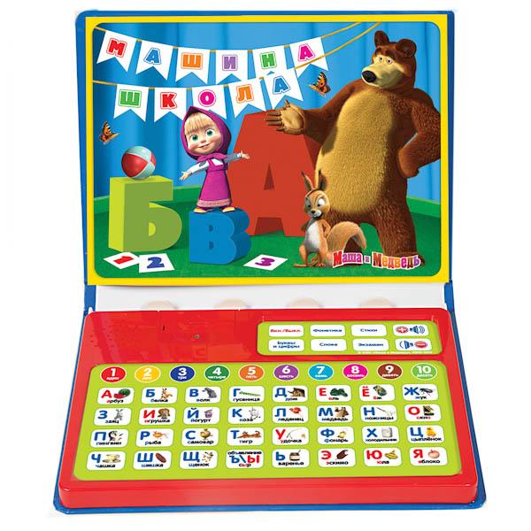 Умка Обучающая книга Маша и Медведь