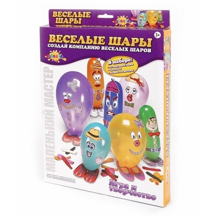Наборы для творчества Galey Веселые шарики 80771 наборы для творчества татой набор для творчества насыпь на клей белочка