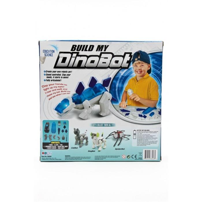 Сборные модели Galey Электромеханический Динозавр 88008
