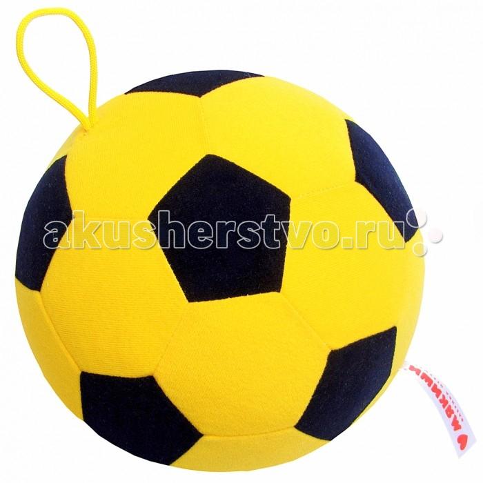 Мягкие игрушки Мякиши Футбольный мяч игрушка погремушка мякиши медвежонок колечко