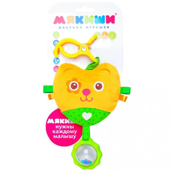 Подвесные игрушки Мякиши Мишка игрушка погремушка мякиши медвежонок колечко