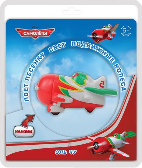 Вертолеты и самолеты Играем вместе Самолет Disney Эль Чу вертолеты и самолеты green toys самолет