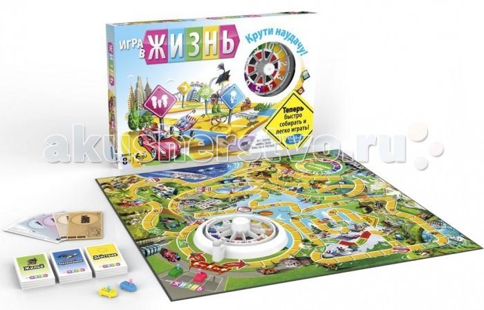 Игры для школьников Hasbro Игра в жизнь, Игры для школьников - артикул:42526
