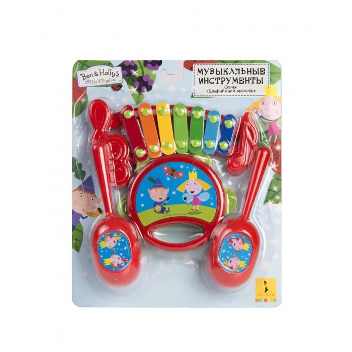 Музыкальные игрушки Бен и Холли Набор музыкальных инструментов игрушки для ванны бен и холли набор для купания холли и друзья