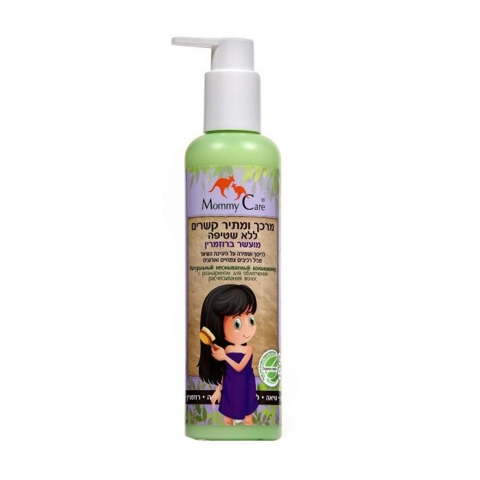Детская косметика Mommy Care Детский натуральный несмываемый кондиционер для волос с розмарином 200 мл косметика для новорожденных mommy care натуральный гель для душа 400 мл