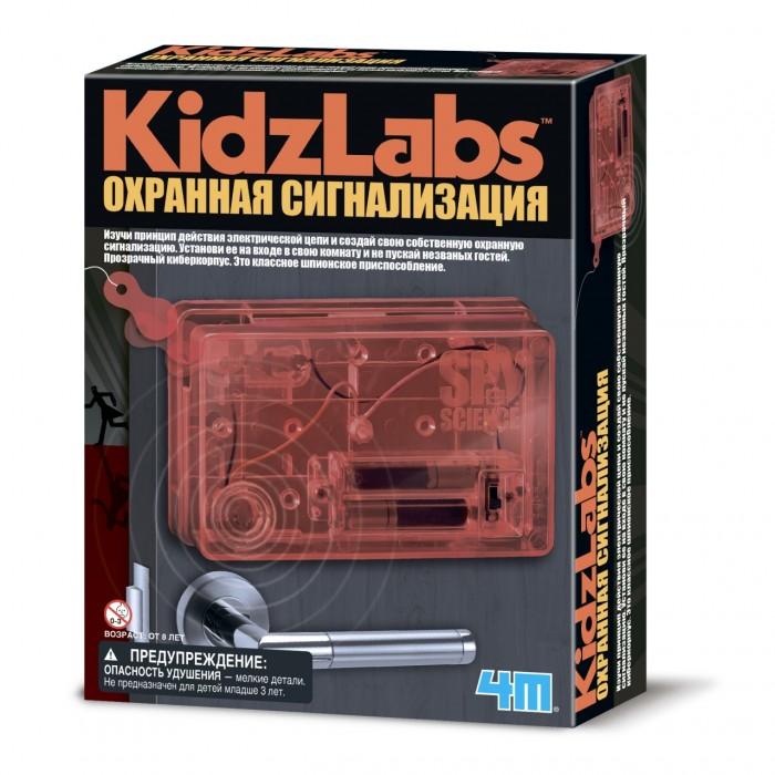 Наборы для творчества 4М Тайный агент охранная сигнализация 00-03246 наборы для творчества 4м фигурки из формочки принцесса 00 03528