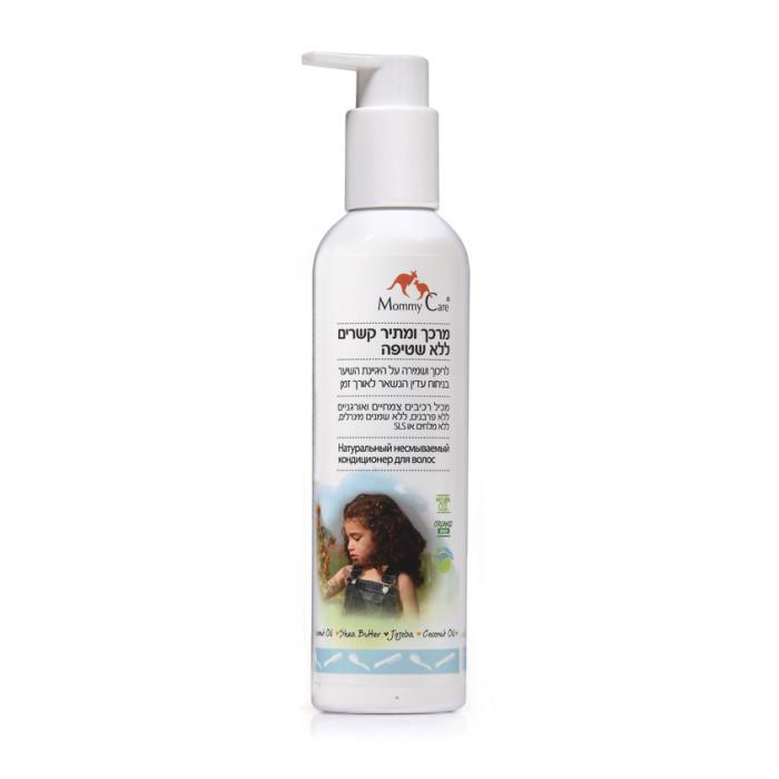Гигиена и здоровье , Детская косметика Mommy Care Детский натуральный несмываемый кондиционер для волос 200 мл арт: 427924 -  Детская косметика